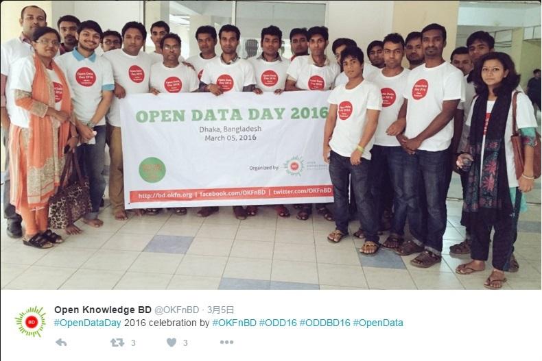 バングラデシュのダッカで行われたイベント (出典:Open Knowledge BDのツイートより)