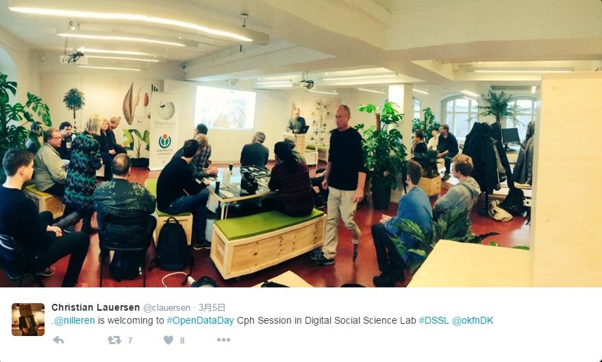 デンマークのコペンハーゲンで行われたイベント (出典:Christian Lauersen氏のツイートより)