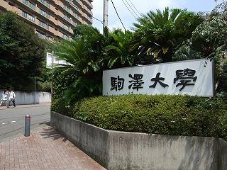 Komazawa_ent