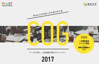 スクリーンショット 2018-02-22 17.32.57